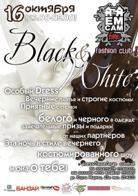 Black & White Fashion Club