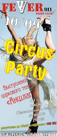 """FEVER911 """"CIRCUS PARTY"""""""
