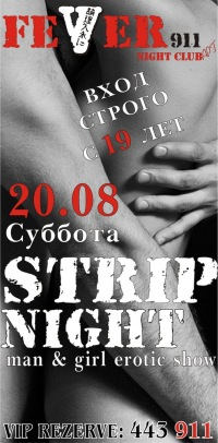 FEVER911 STRIP NIGHT