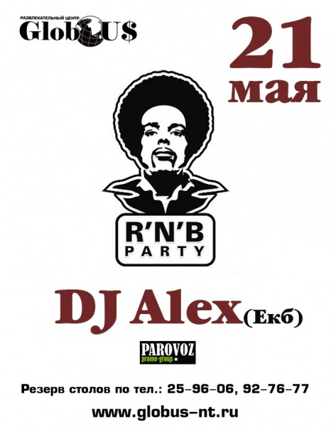 DJ Alex R'n'B Party