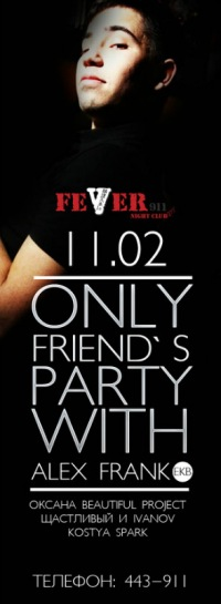 Only Friend`s party