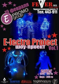 E-Promo Group presents: E-lectro Project Vol.1
