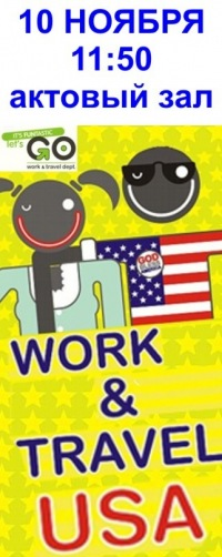 Work&Travel USA