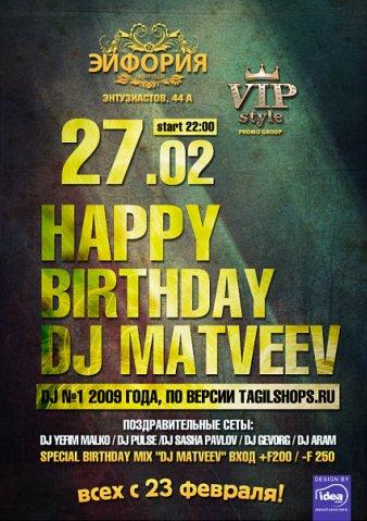 BIRTHDAY DJ №1 SASHA MATVEEV