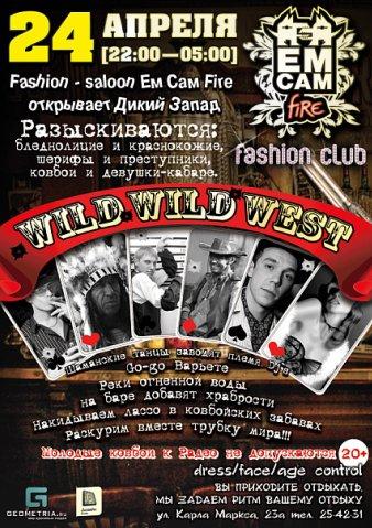 24 Апреля Wild Wild West