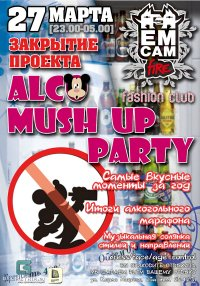 Закрытие проекта Alco Mush Up Party