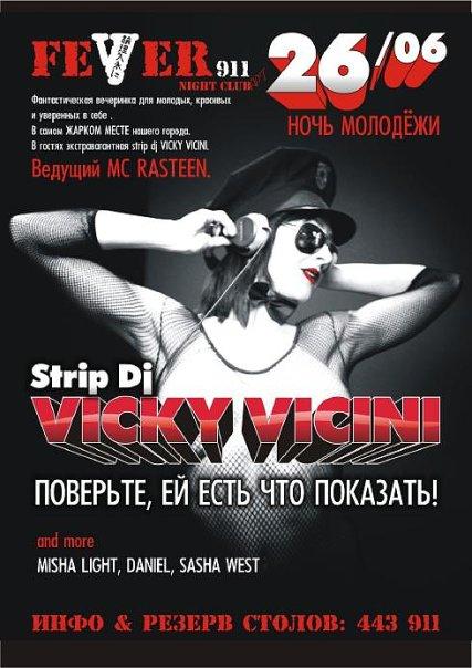 26 июня FEVER911 strip dj VICKY VICINI