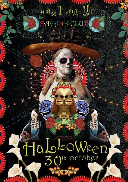 HALLOWEEN — GAVANA CLUB