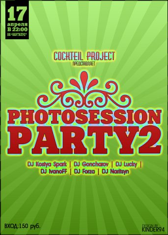 Photosession party vol.2