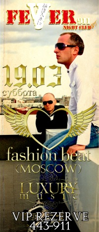FEVER911 FASHION BEAT