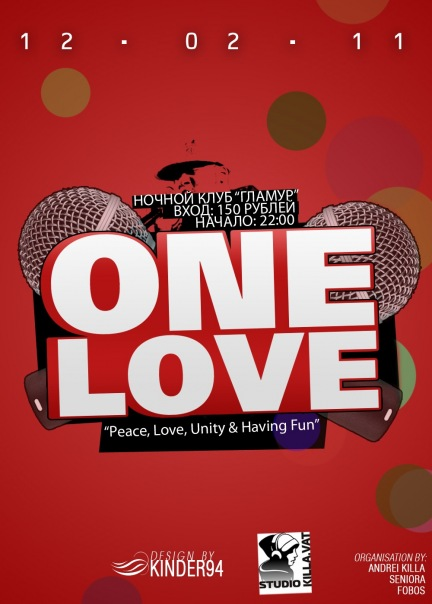 HIP - HOP ONE LOVE
