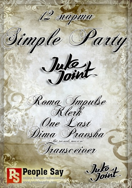 Simple Party. PEOPLE SAY RADIO