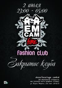 Клуб Ем Сам закрыт