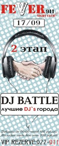 FEVER911  DJ BATLE 2