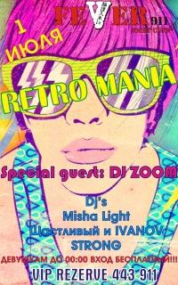 RETROMANIA- DJ ZOOM