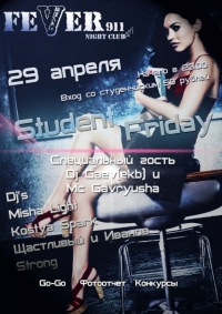 Student Friday