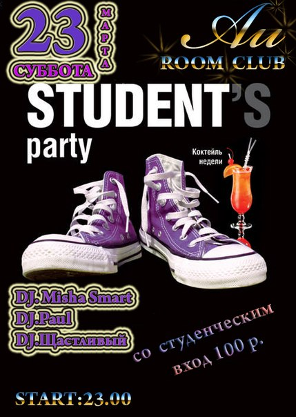 "STUDENT""S PARTY"