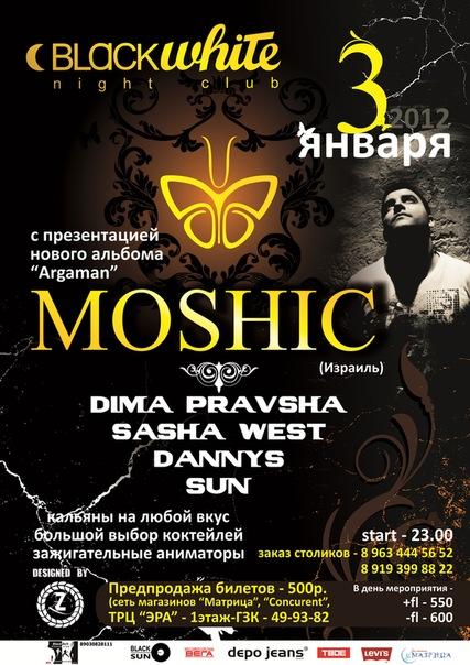 MOSHIK в клубе Black&White