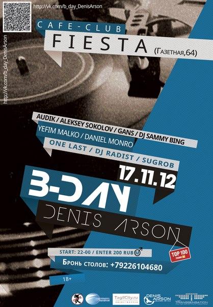B-DAY DENIS ARSON