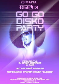 Go Go Disco party GlobU$