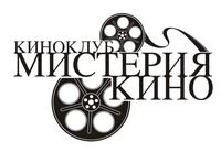 Логотип Мистерии кино
