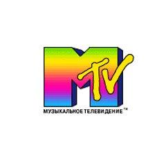 День рождения MTV Россия в Juke-Joint