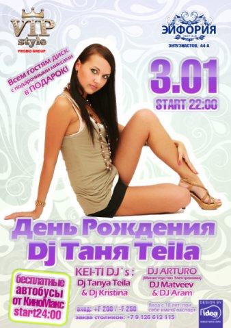 "День Рождение DJ Таня Teila ( KEI-TI DJ`s ) в клубе ""Эйфория"""