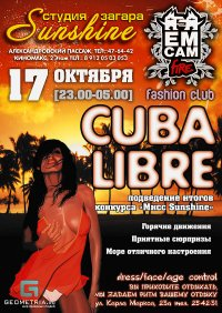 """Cuba Libre ft. Sunshine"" в Fashion Club ""Ем Сам Fire"""