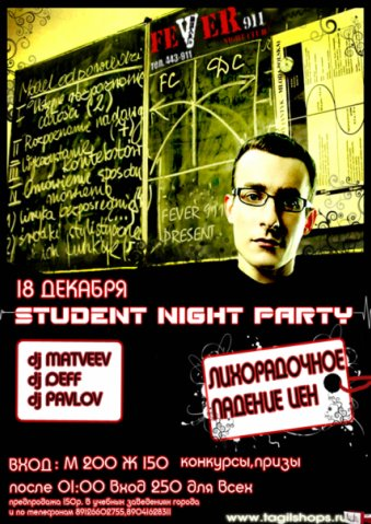 Student Night Party