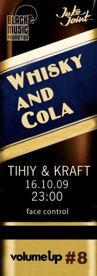 Volume Up 8: WHISKY & COLA