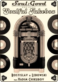 Soulful Jukebox