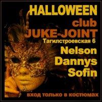 HalloweeN в клубе Juke Joint
