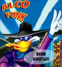 3 октября вечеринка ALCO-FUNK в Juke~Joint