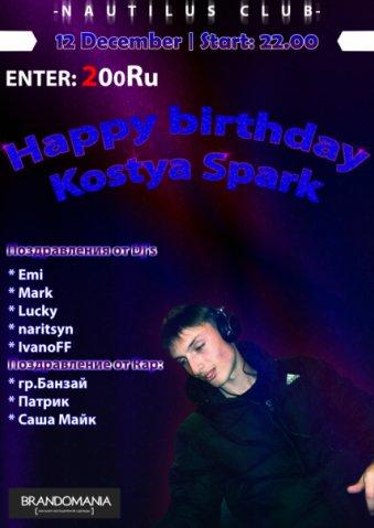 Happy Birthday Party Kostya Spark