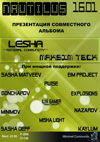 LESHA AND MAKSIM TECK