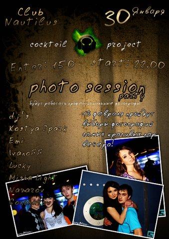 """30 января Photosession party в клубе """"Наутилус"""""""