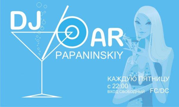 """Diskobar """"Papaninskiy"""""""
