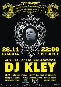 28 ноября DJ KLEY в клубе РИВЬЕРА