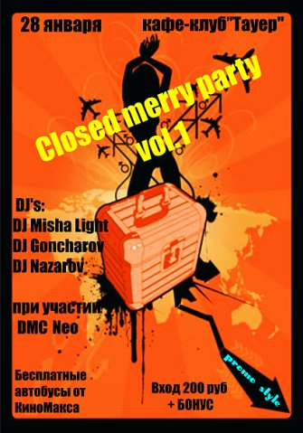 Сlosed merry party vol.1