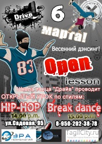 OPEN LESSON ON DANCING