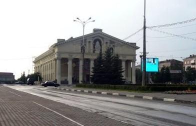 Нижнетагильский драматический театр