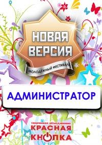 """1/4 финала КВН """"Новая Версия"""""""