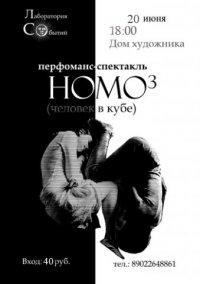 homo3